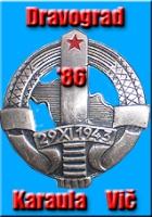 SR SLOVENIJA 1142-72