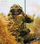 Kopnena vojska 3640-41
