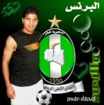 البرنس الليبي