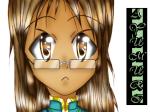 Ayumuri-chan