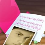الشاعر خالد