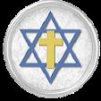 Yoseph Israélite