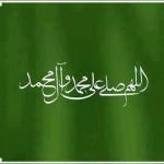 احمد جان
