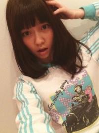 Haruka Hasegawa