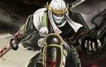 Daigotsu Ryu