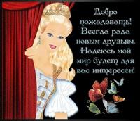 ***Наталья***