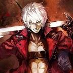 Dante Sparda