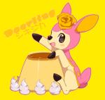 Deerlina