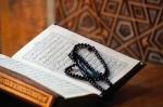 تالية القرآن راجية الجنان