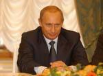 Путин В.Владимирович
