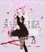 ~yuno~