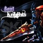 xElitexSirKnights