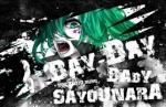 Sayonara-Legend320