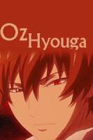 Oz Hyouga