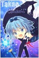 Chiemi Takae