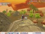 Siege Reports 1036-13