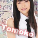 Kanako-Chan