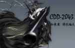 CDD2043