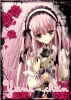 Yume-chan