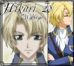 hikari_20