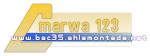 العلوم الإسلامية ثالثة ثانوي BAC بكالوريا 153-5