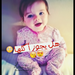قــضـــايــا حواء 21769-31