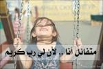 قــضـــايــا حواء 32826-41