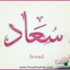 اللغة العربية سنة ثانية ثانوي 59570-1
