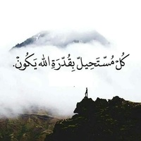 الـقسـم الإسلامي الـعـام 60738-5