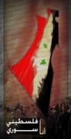 فلسطينية ثائرة