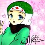 قسم اعضاء الثورة السورية 7991-2