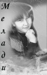 Melady Sophia Damor