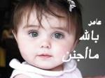 malkat_alahzan
