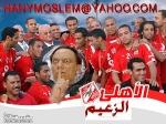 عبدالرحمن طارق فاروق