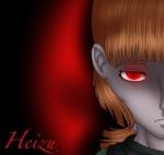 Heizu