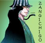 zangichigo