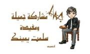 اشـــــــعار حزينة 2033113913