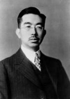 Emperador Showa
