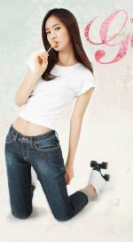 Kwon Angelic