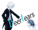 beer-tears