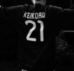 Keikoru