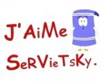 Servietsky