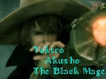 yokiro akusho