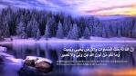 oumsouhail