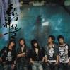 Grupo DBSK Dbsk-r10