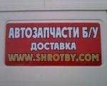 DmitrySD