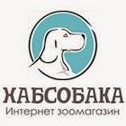 Щенки, собаки, кошки, вязки, производители 3171-93