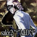 salce2
