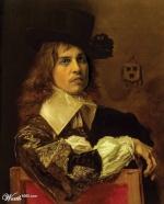 Lord Sam Hamilgton