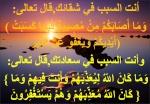 عبدُ الله